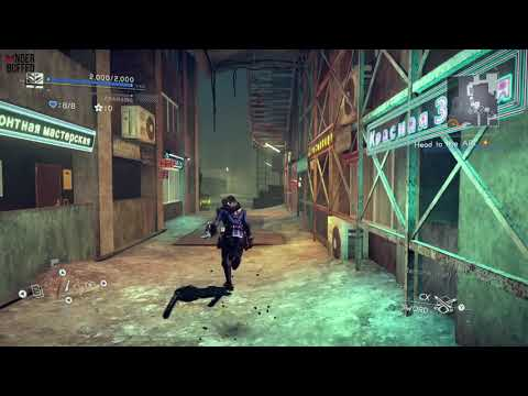 [Astral Chain] File 11 - Cat Location