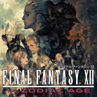 FINAL FANTASY XII: THE ZODIAC AGE – Monographs