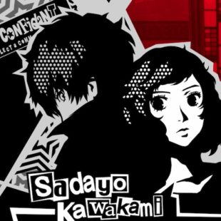 Temperance Confidant Guide – Persona 5 Royal (Sadayo Kawakami)