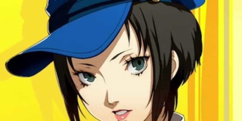 Aeon Confidant Guide – Persona 4 Golden (Marie)