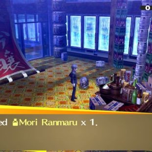 Quest 3 – Acquire Mori Ranmaru Shochu – Persona 4 Golden