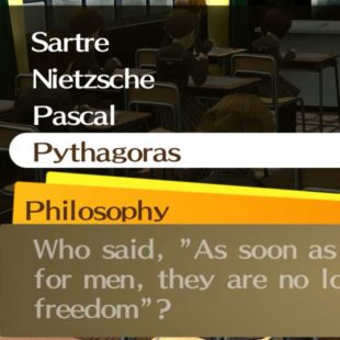 School Test and Quiz Answers – Persona 4 Golden Guide